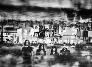 Japanese Post-Rock Outfit MONO Has Joined Our Artist Roster