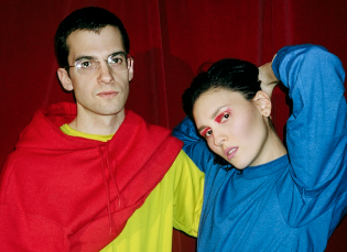 Montreal Duo Pelada Join the GCT Artist Family